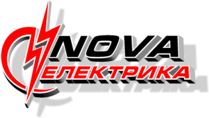 Нова Электрика – Нова Электрика